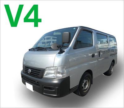 キャラバンV(3人・6人乗り)
