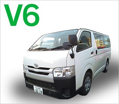 ハイエースV(9人乗)
