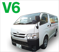 ハイエースV(9人乗り)